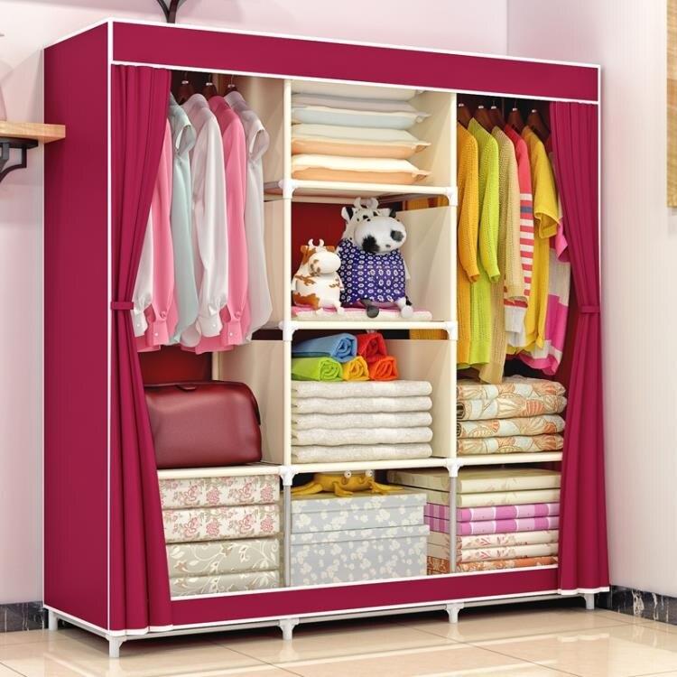 布衣櫃鋼管加固加粗簡易布藝衣櫃大號防塵雙人組合收納衣櫥 NMS