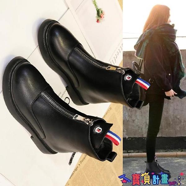 短靴 網紅靴子女超火韓版2021秋冬新款短靴百搭加絨馬丁靴女英倫風 寶貝 免運