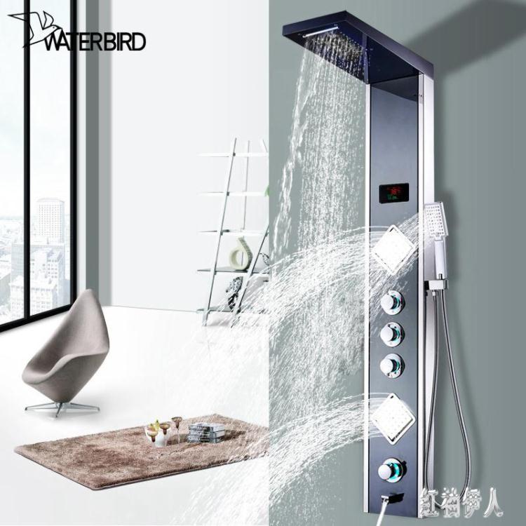 304不銹鋼歐式金色智能恒溫浴室淋浴花灑套裝淋浴屏淋雨龍頭 PA11835『』