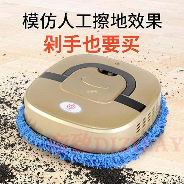 【干濕兩用 仿手擦】智慧家用掃地機器人全自動充電拖擦地機器人 快速出貨