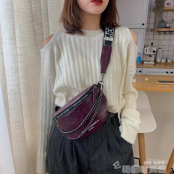 秋季2021新款潮百搭鏈條女包彎月包胸包休閒潮流側背斜背包小包包 韓國時尚週 免運