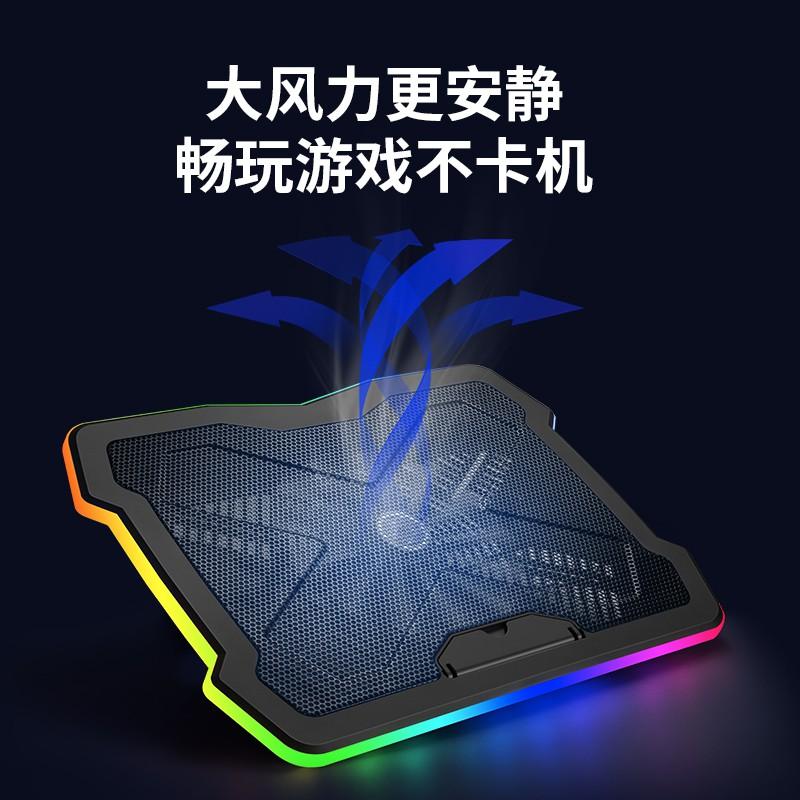 綠巨能RGB筆記本散熱器外星人游戲本電腦拯救者y7000華碩飛行堡壘15.6戴爾G3戰神聯想惠普風扇底座水冷17.3寸