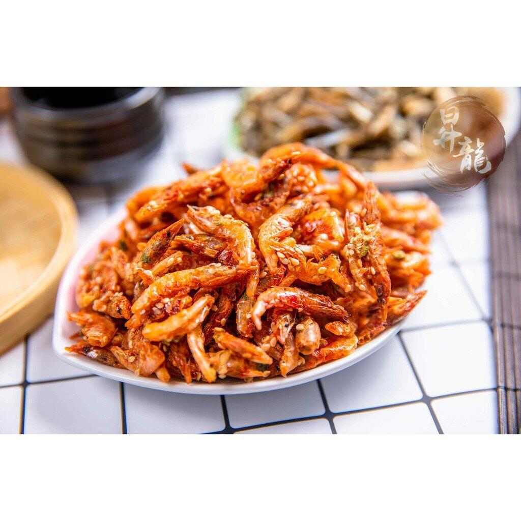 【昇龍肉乾】香酥中蝦 95 公克 [南門市場近半世紀老店]