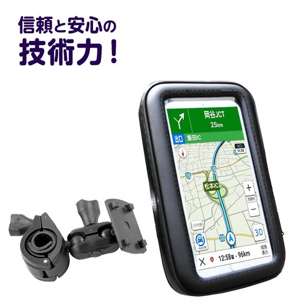 iphone12 iphone11 plus iphone 8 11 pro gps 手機殼皮套手機座支架子機車導航支架