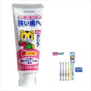 【日本SUNSTAR】草莓牙膏*6+4~6歲兒童牙刷*6