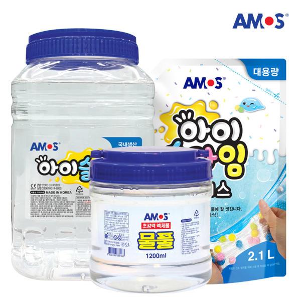 AMOS大容量水膠2.1L 4L水晶液體怪物AMOS水膠眼霜