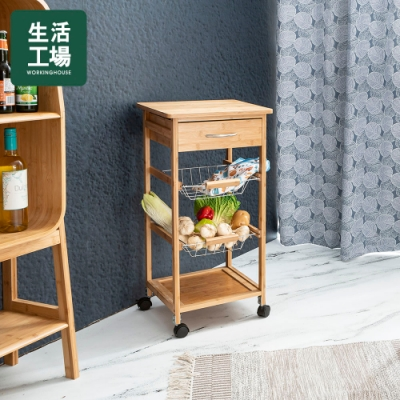 【618暖身-生活工場】品竹生活移動式三層餐車
