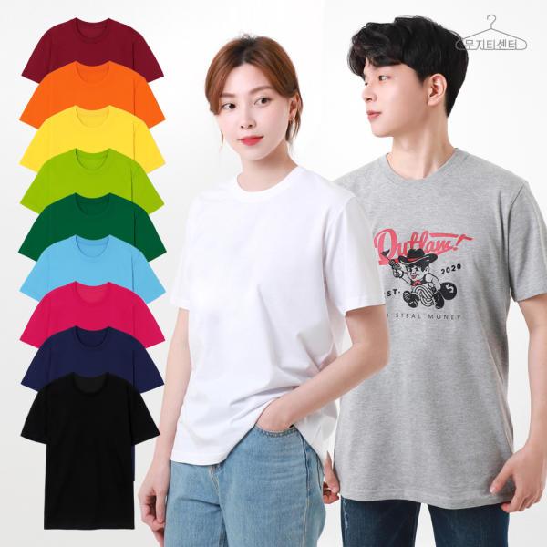 短袖印花素色圓領V領棉T恤集體內搭搭配層疊裝扮