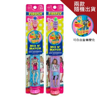Barbie 拼圖換裝 單入兒童牙刷(款式隨機出貨)