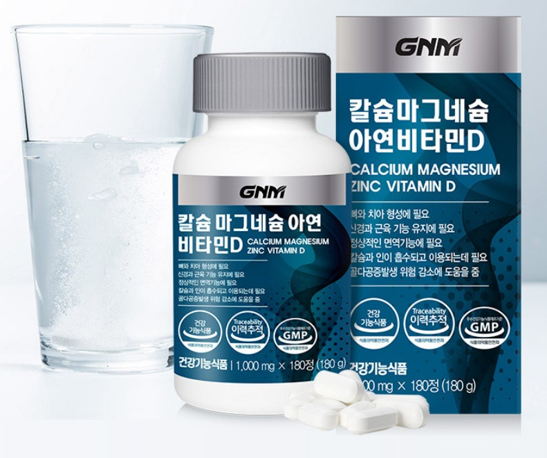 GNM鈣、鎂、鋅、維生素D 2瓶(共6個月份)/MSM、葡萄糖胺