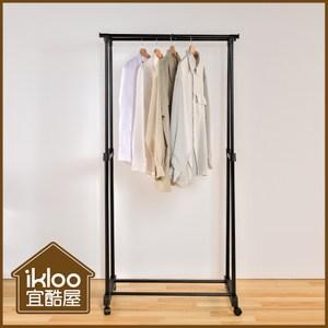【ikloo】雙桿升降曬衣架-黑色