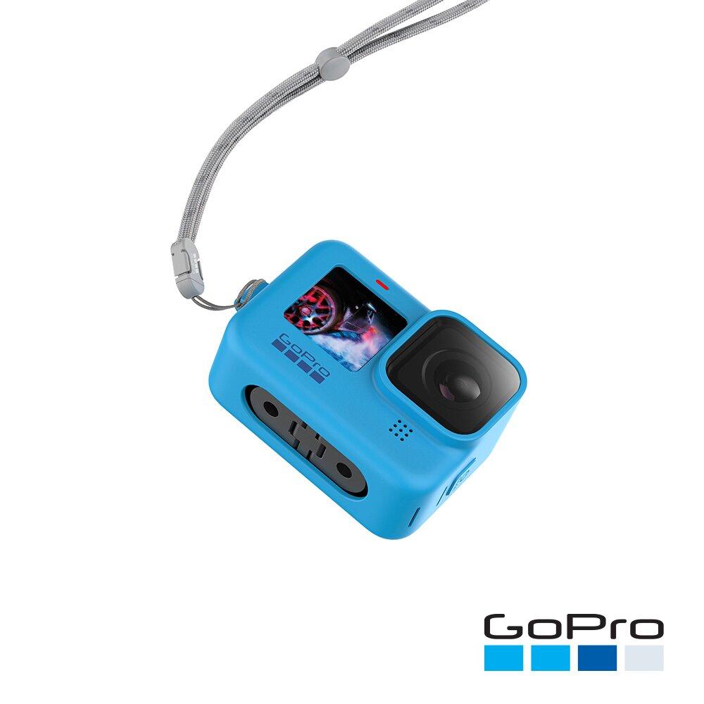 【GoPro】HERO9 Black專用矽膠護套+繫繩-藍ADSST-003(忠欣公司貨)