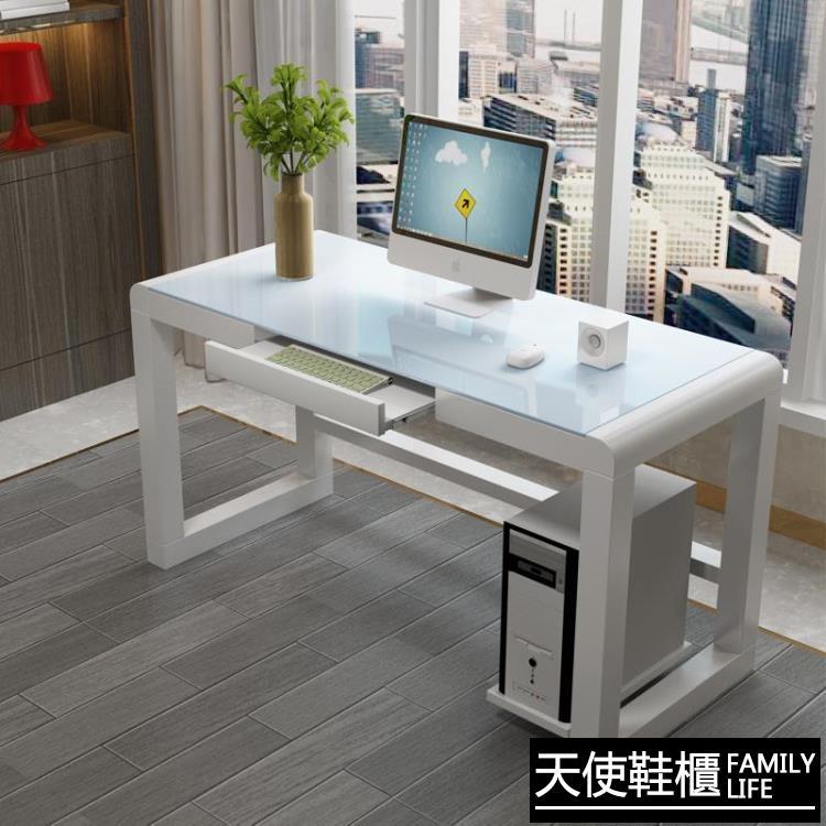 電腦台式桌家用 簡約現代書桌經濟型寫字台 簡易鋼化玻璃辦公桌子【免運】