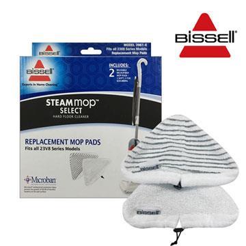 Bissell 三角形拖把墊(2入)(三角形拖把墊)