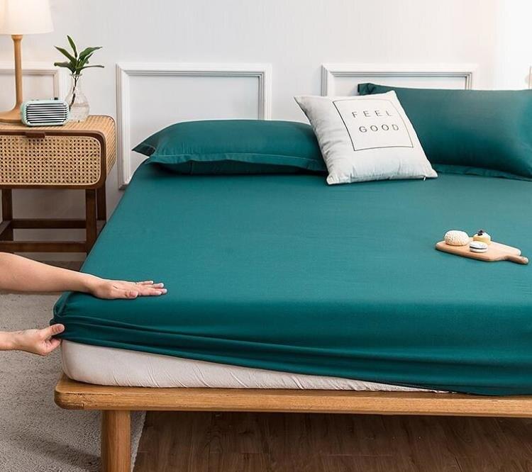 限時免運 純素色床笠單件1.8m床單全包防塵罩席夢思床墊保護套固定防滑床罩