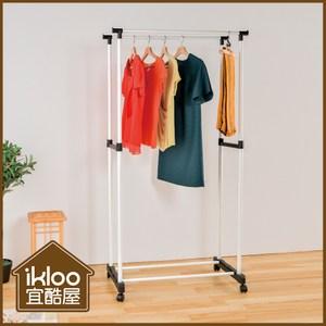 【ikloo】雙桿升降曬衣架-白色