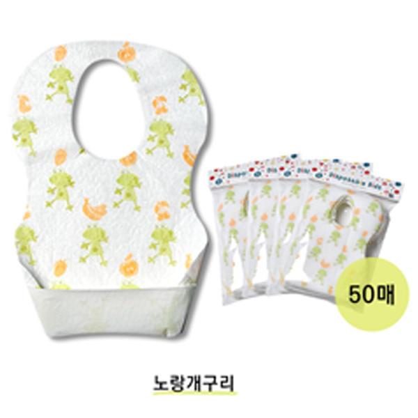 [Gongsomo] 幼兒一次性圍嘴兒 黃色蛙 50P
