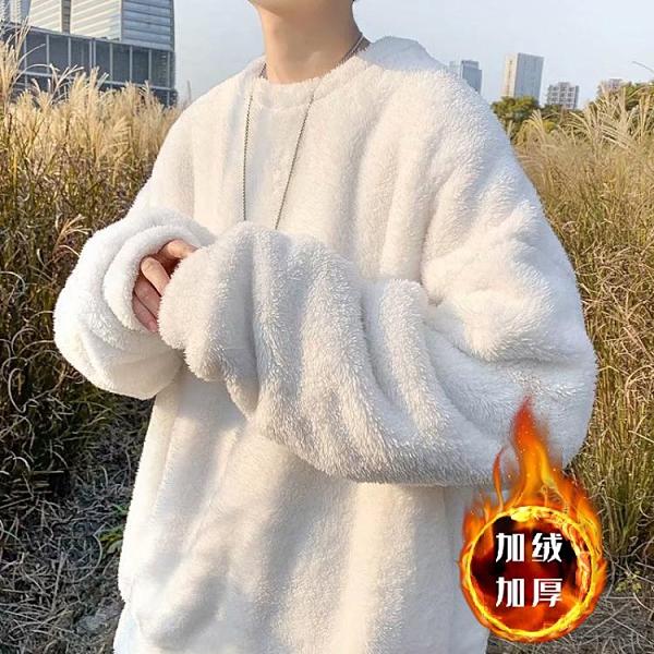 毛衣外套 港風ins潮牌毛絨衛衣男韓版潮流百搭寬松加厚保暖毛衣情侶裝外套 風馳