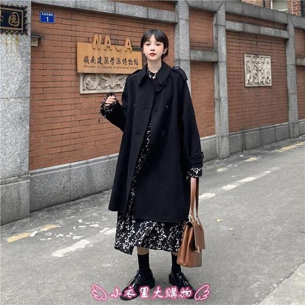 毛呢外套 秋冬韓版新款寬鬆加厚中長款POLO領黑色休閒長袖女裝 - 小衣里大購物