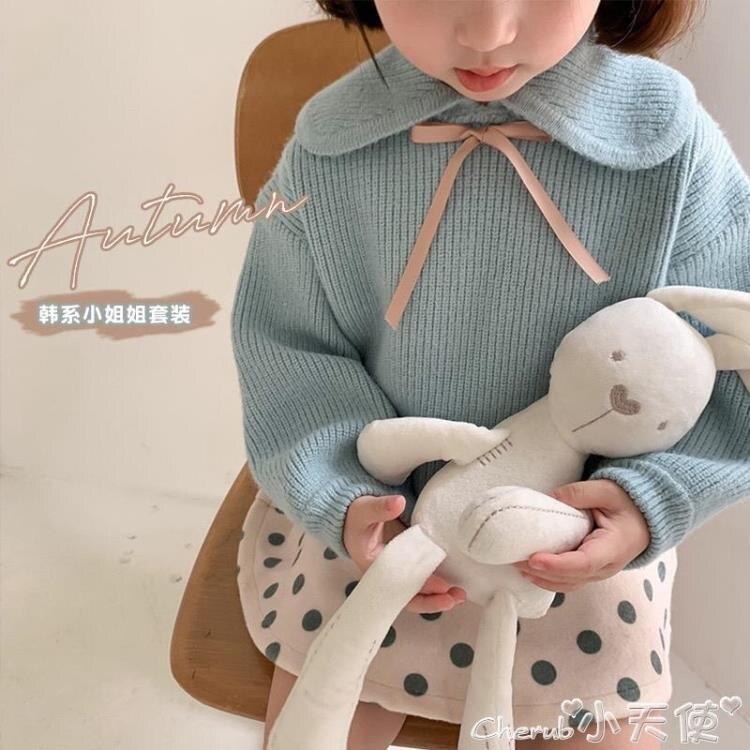 女童毛衣 2020春秋裝新款童裝寶寶洋氣寬鬆長袖上衣兒童休閒針織衫
