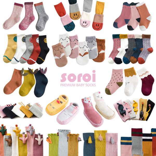 Soroy幼兒/新生兒/襪子/幼兒套鞋/嬰兒襪子/膝襪子