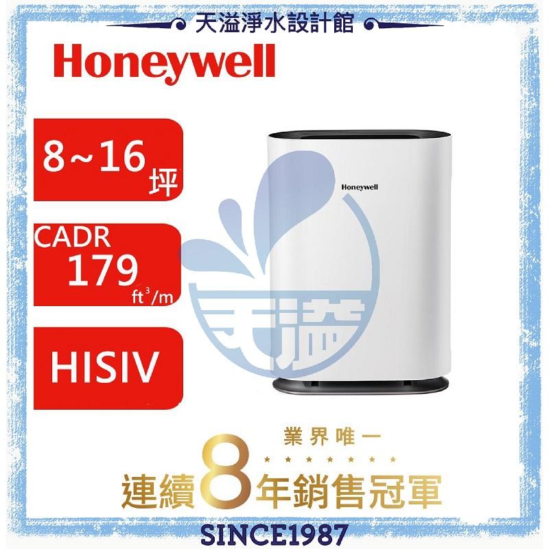 【Honeywell】Air Touch X305 空氣清淨機 (X305F-PAC1101TW)【8-16坪】【恆隆行授權經銷】