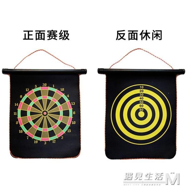 飛鏢盤套裝 博卡家用磁性大號兩面飛鏢靶安全磁鐵吸鐵石飛標  WD