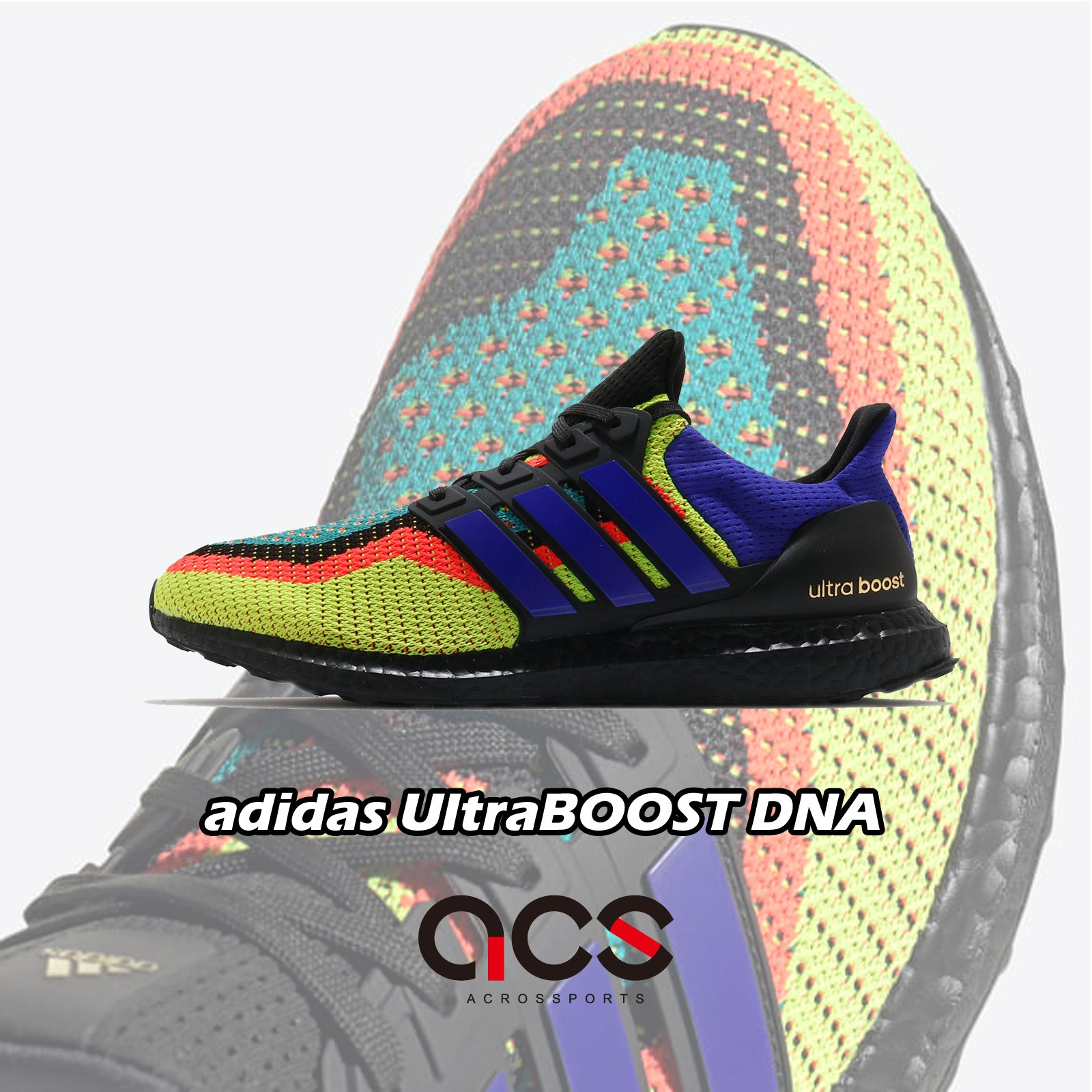 adidas 慢跑鞋 Ultraboost DNA 黑 彩色 男鞋 愛迪達 避震 Boost 【ACS】 FW8711