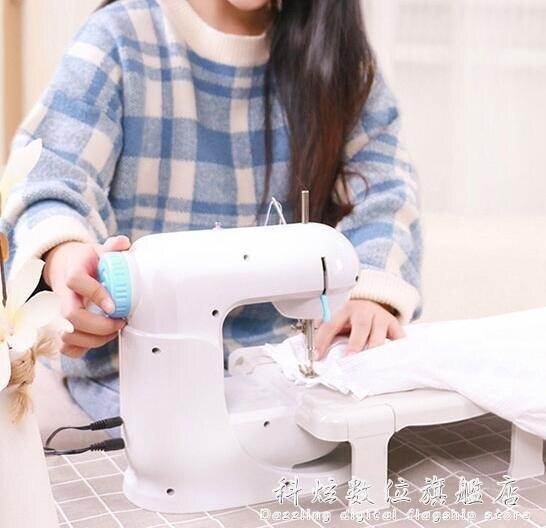 現貨縫紉機家用小型鬆德308電動多功能全自動台式吃厚微型迷你縫衣機