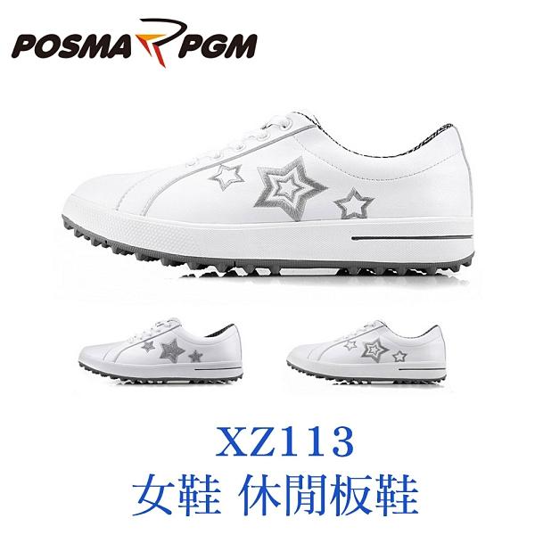 POSMA PGM 女款 休閒鞋 板鞋 韓風 素色 簍空星型 白 XZ113HOL