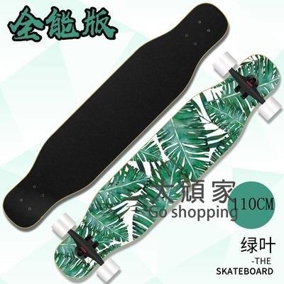 滑板 長板滑板成人青少年初學者男女生公路舞板刷街成年四輪滑板車抖音T