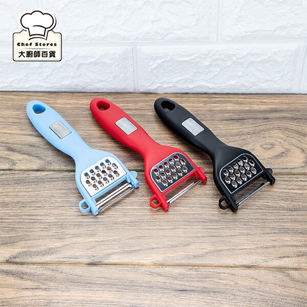 理想牌晶鑽多功能刨刀刨絲刀削皮刀刮皮刀-大廚師百貨