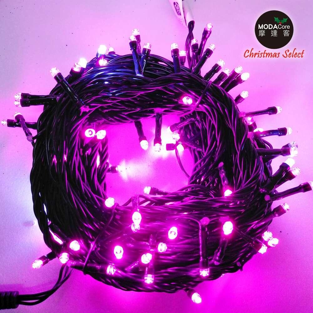 摩達客-100燈led燈單閃燈串-特級光馬卡龍粉光黑線插電式/環保省電高亮度/室內情境燈串