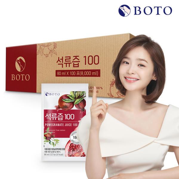 [Talk 10%] BOTU 石榴汁 100% 石榴汁 實惠型 100包/原液 濃縮液