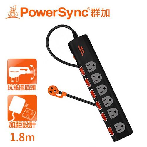 【PowerSync 群加】7開6插防雷擊抗搖擺延長線(加大間距)(TS6B0018)-1.8M