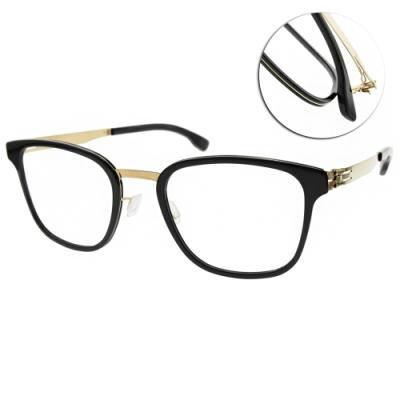 ic!berlin 光學眼鏡 薄鋼方框款/黑-金 #Mr.Bice Obsidian
