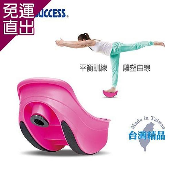 成功 單腳平衡拉筋板 S4729【免運直出】
