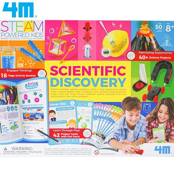 又敗家@4M科學大驚奇科學玩具組00-01711(42堂科學實驗)Scientific親子科玩Discovery科學原理