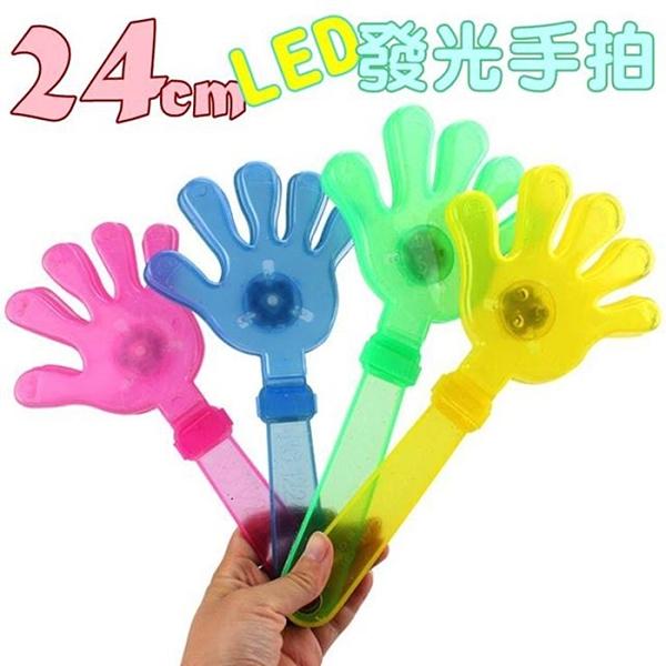 小號-24cm LED發光手拍 手掌拍 五指手拍 發光拍手器 閃光手拍 拍拍手 表演道具 螢光棒
