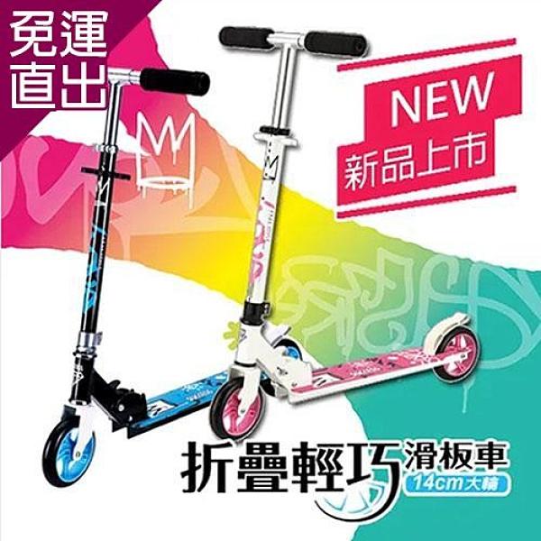 成功 兒童摺疊休閒滑板車 S0334【免運直出】