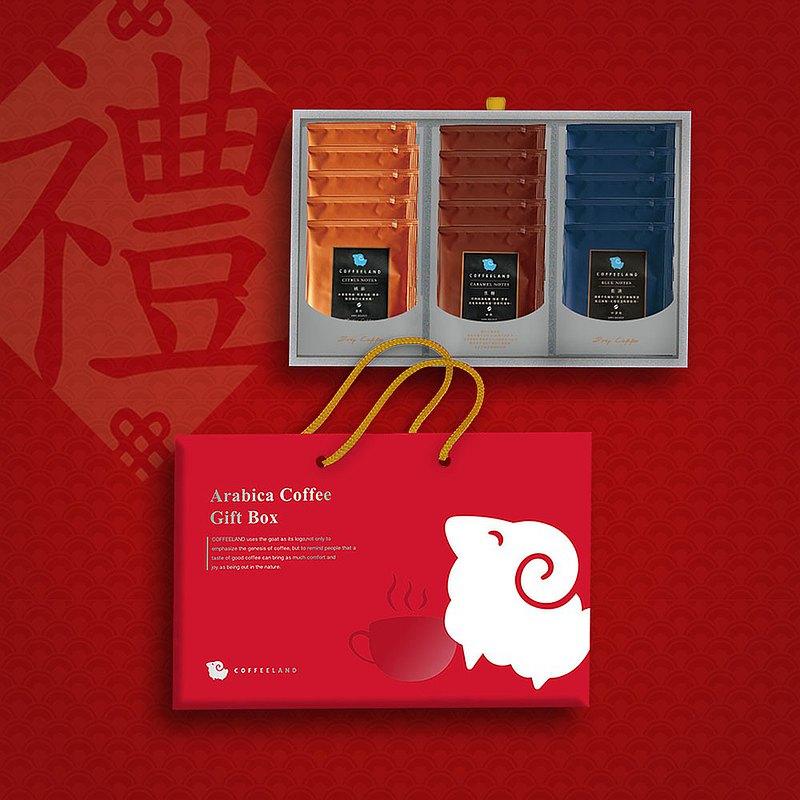 禮盒 | 15入濾掛咖啡 - 橘韻/焦糖/藍調 G153