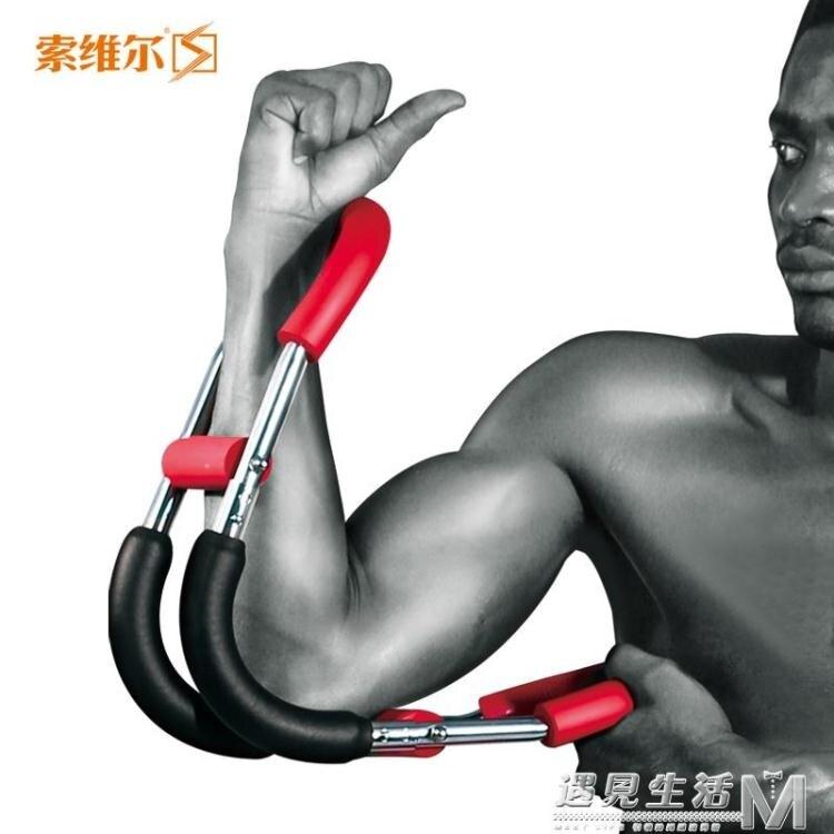 家用30kg臂力器40kg臂力棒50公斤握力棒60男士擴胸肌健身訓練器材
