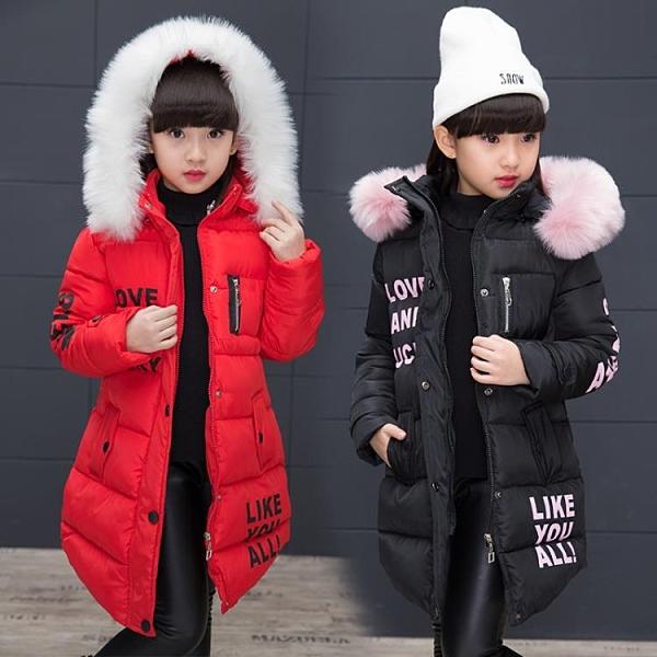 秋冬休閑棉衣 中大童韓版外套 兒童裝棉服加絨加厚潮流夾克 時尚中長款女孩保暖百搭女童外套