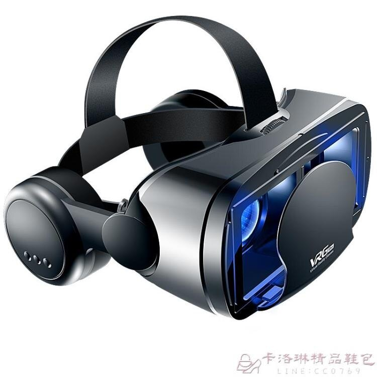 VR眼鏡 vr眼鏡手機用華為mate30榮耀6.59英寸專用通大尺寸vr3b眼鏡oppo5