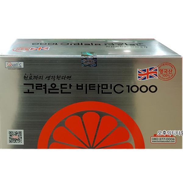 高麗銀丹維生素C 1000 360片