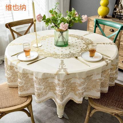 桌布防水防油免洗PVC餐桌墊歐式燙金塑料圓形臺布家用大圓桌桌布