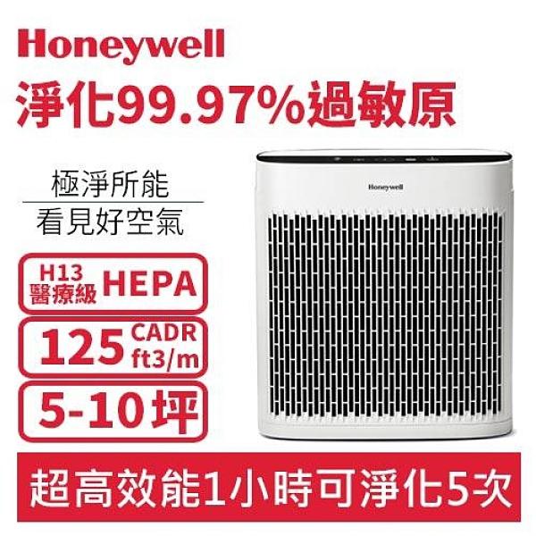 美國Honeywell InsightTM HPA5150WTW 空氣清淨機