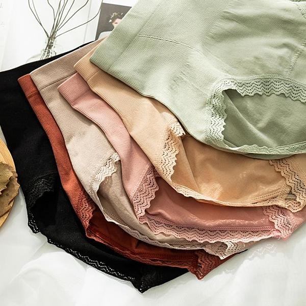 高腰內褲女純棉襠抗菌提臀透氣中腰蕾絲收腹女士石墨烯短褲【聚寶屋】