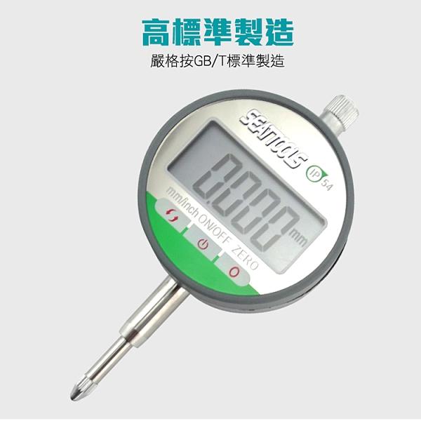 博士特汽修 深度表 公英制 噴油器測量 實驗室 電子深度計 數位千分表 精度0.001mm電子數字千分錶