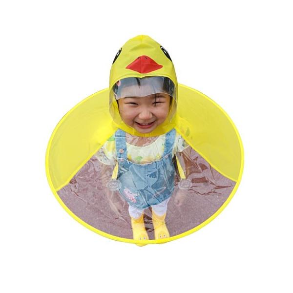 兒童飛碟雨衣小黃鴨斗篷式雨傘帽幼兒園男童女童網紅寶寶雨衣抖音